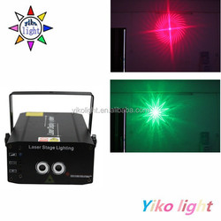 Cheap & High Power 2 eyes red green Laser home party light