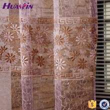100% polyester 2015 Newest Popular Top Quality Hotel Voile Curtain