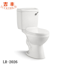 LR-2026 Hot selling for south american market ceramic bathroom washdown wc toilet prices