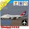 Air Cargo Freight to SANA ADEN Yemen from China