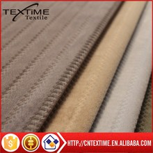 100% polyester fabric strip knitting fabric for curtain