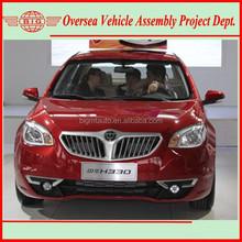 2015 the most economical 1.5L gasoline smart car sedan