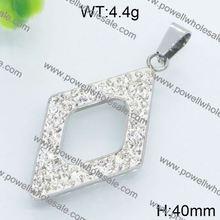 Wholesale price nfl key chain pendants