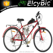 2L Volume of Oil Max Load capacity chopper 49cc engine gas bicycle