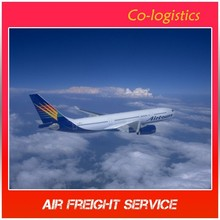 professional air shipping rates from china to uk--skype:beckycologistics