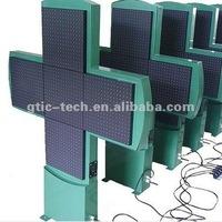 Wireless control Soft Resin 3D led cross/High brightness LED Pharmacy cross/Slim curved shape frame