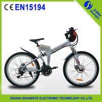 New arrival 250W folding electric motor bike with bag battery