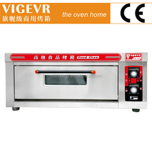 Stainless Steel Digital Control Single Portable Electric Oven/ Electric Deck Oven