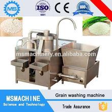 Migliore vendita di riso wahser/riso macchina di pulizia