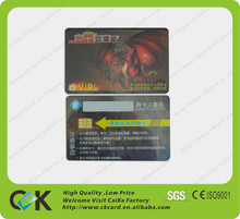 Promotional Printing pvc contact ic card with AT24C02 chip manufacturer for hotel door key