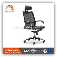 new design visitor chair crazy selling usa market mesh chair staff low back staples computer desks
