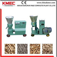 Wood Pellet Mill Machine and hammer mill for sale