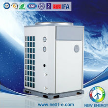 electricity saving 220v 50hz heat pump water heater manufacturer single phase and three phase