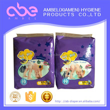 Sleepy High Absorption Baby Diapers Manufacturer