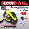 Factory directory sale rubber cover water-proof 3m hot in US tools measure tape
