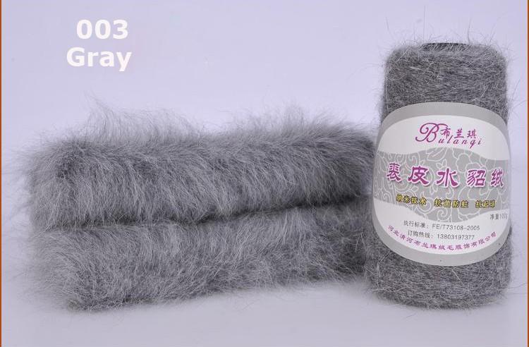 gray003