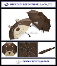 All brown cute animal children umbrella, baby giveaway gift
