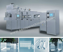 SMF9000 plastic ampoule blow fill seal machine