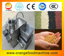 Practical soybean cleaner/mung bean washing machine with best price