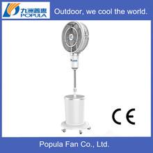 """Nuevo diseño 130w 18"""" spray de agua de refrigeración del ventilador"""