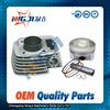 Motorcycle Parts Motorcycle Engine Parts Motorcycles Cylinder kit for Jialing CB133 engine 58.5mm dameter