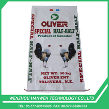 50kg color gravure printed white animal feed pp woven bag
