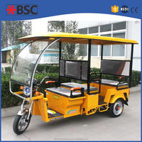 2015 New Electric Tricycle