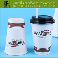 Recycled Colorful Sample Cup