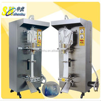 oil packing machine/drinking water pouch filling machine/liquid packaging