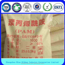 High Polymers polyacrylamide PAM