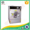 Hot selling waste pp pe film washing machine