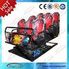Economic hot sale racing car removable 9 seats 9d cinema and cine 4d 5d 7d 9d