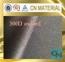 waterproof anti-UV PU coated polyester 300D oxford fabric for outdoor sunbrella / sunshade
