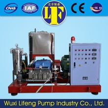 ship vessel tank cleaning equipment