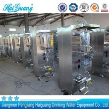 Direct factory price automatic milk pouch filling machine