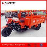 Shineray XY200ZH OEM service 150cc 200cc 250cc 300cc Cargo use three wheel covered motorcycle, tricycle