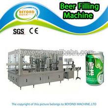 gas beverage aluminum can filling