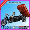 cargo carrier tricycle, large load capacity cargo carrier tricycle, cargo carrier tricycle for sale