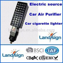 Cixi Landsign air purifier series car charge air purifier EP502 negative ion car air purifier