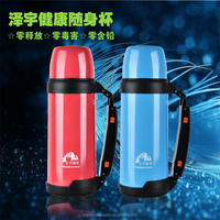 1.8L thermos flasks 304 stainless steel outdoor travel fitness drinking mug vacuum cup/jug/bottle