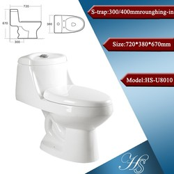HS-8023 China factory one piece siphonic china toilet