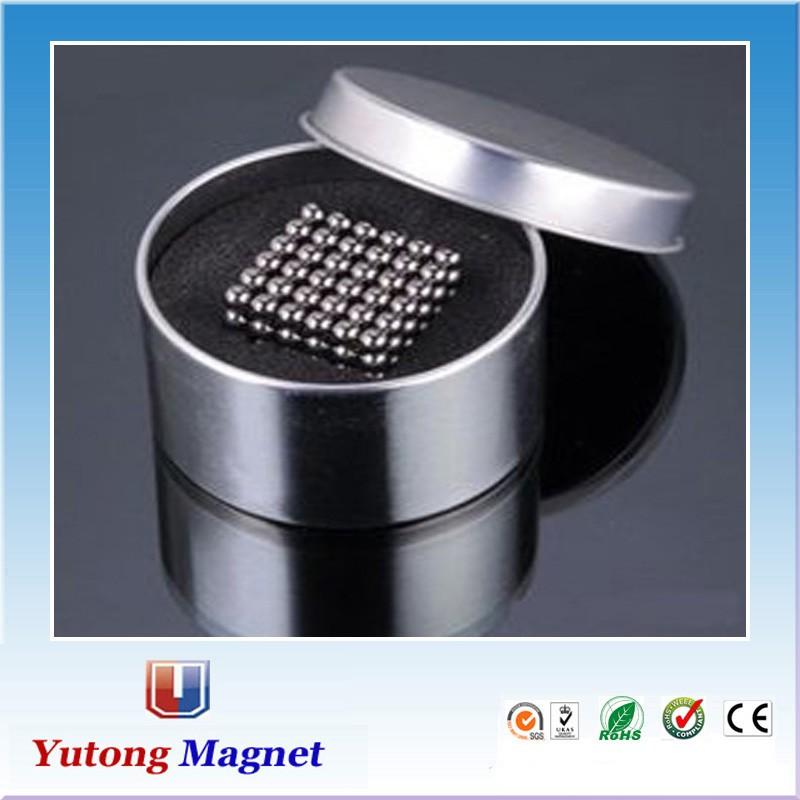magnet ball (5).jpg