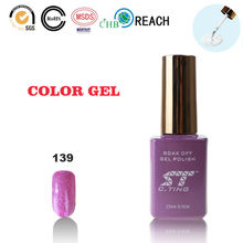 Red River Valley Remove No Nails Glue for Tria Beauty