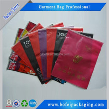 China Manufacturer Plastic Garment Bag / Plastic Material Cloth Bag /Gament Bag for Cloth Packaging