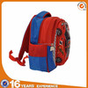 cheap funny waterproof polyester kids child school bag with 3D car shape