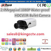 good qualioty for Dahua Camera 2.4Megapixel 1080P Water-proof HDCVI IR-Bullet Camera HAC-HF3220E