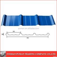 Super quality stylish high quality bitumen roof tiles