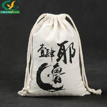 600d Cotton Packing Bag Foldable Shopping Bag
