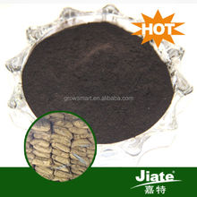 leonardite/lignite extracted 60% humic acid powder for agriculture use manufacturer