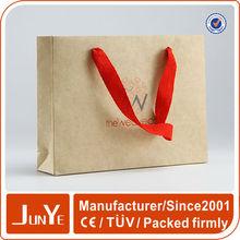 Cardboard birthday gift packaging bag with handle